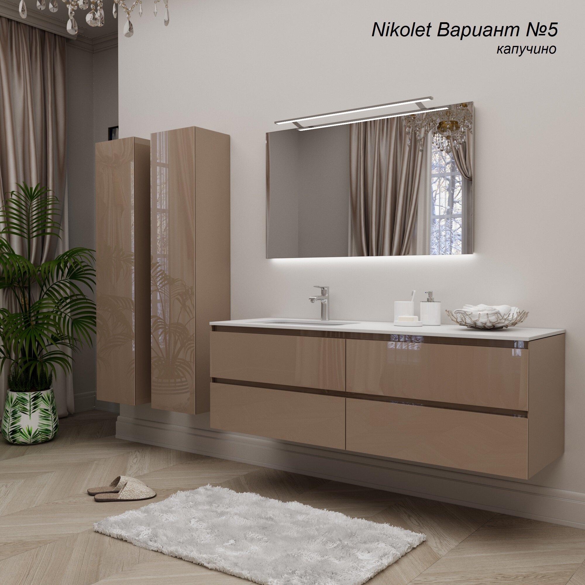NIKOLET-5