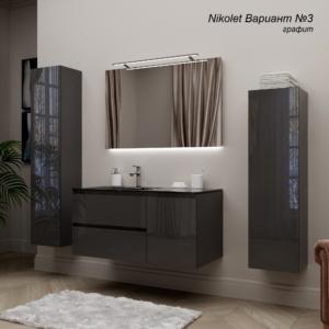NIKOLET-3