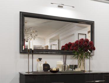 Как выбрать стильное зеркало
