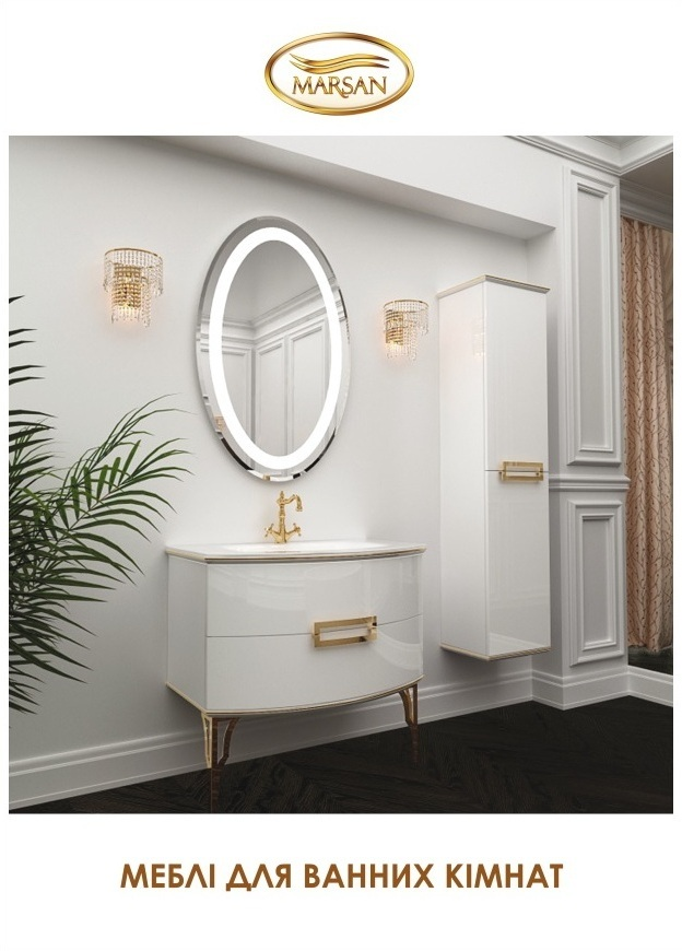 Catalogue of bathroom furniture in PDF format MARSAN brand